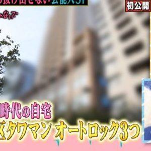 西野未姫の住んでいたマンション