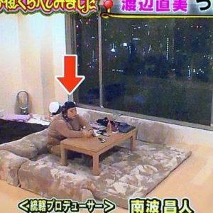 渡辺直美の部屋