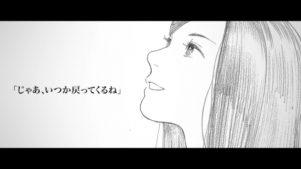 松井珠理奈の絵コンテ