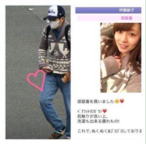 伊藤綾子のブログ