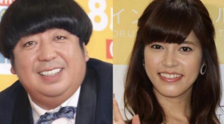 日村勇紀と神田愛花