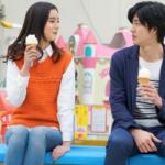 中島裕翔と新木優子に熱愛や結婚はある?仲良しでお似合い!きっかけは?
