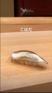剛力彩芽,前澤友作,寿司