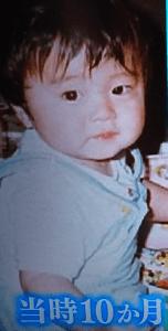 田中圭,子供の頃