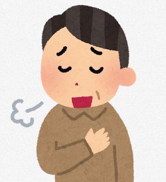 男性イラスト