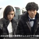 綾野剛と噂の彼女・佐久間由衣とは?モデル時代が現在と別人だった!