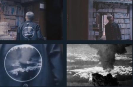 BTS,原爆ブルゾン