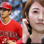 狩野舞子と大谷翔平が結婚発表!?2人の出会いや馴れ初めは?