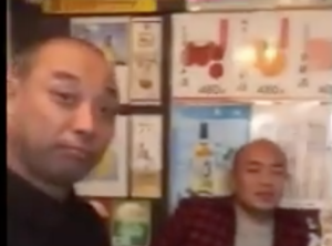 上沼恵美子,スーパーマラドーナ,とろサーモン