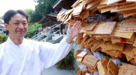 嵐,活動中止,原因,大野智,大野神社,滋賀県