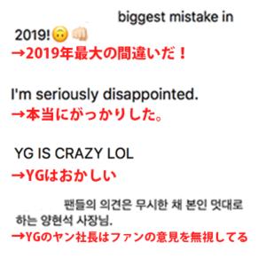 ジェヒョク,マシホ,YG,ヤンサ,YG宝石箱,デビュー